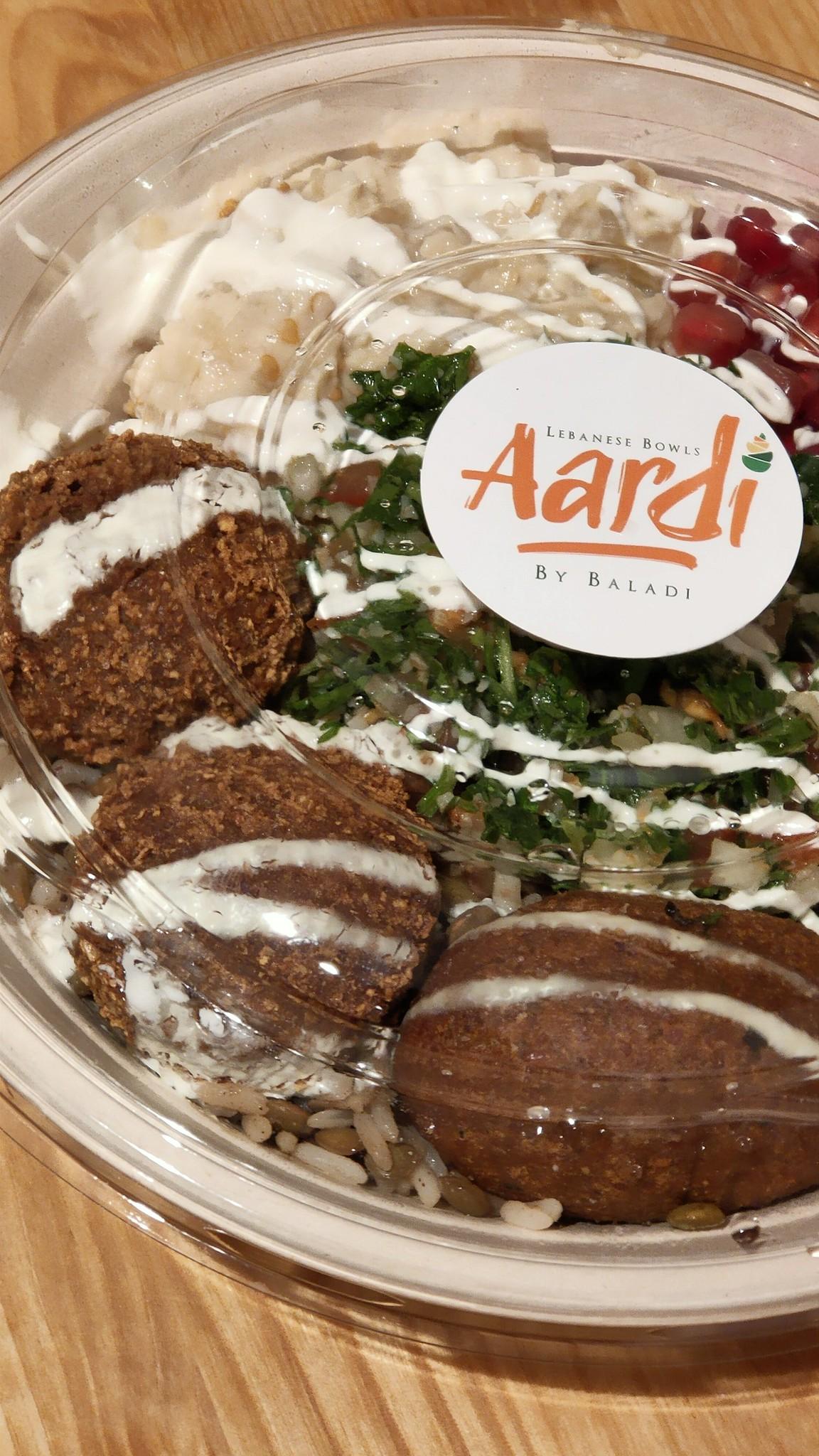 Aardi bowl